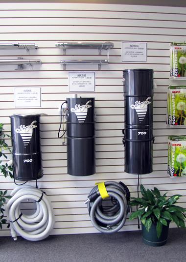 Aspirateur Samson réparation aspirateur résidentiel commercial central